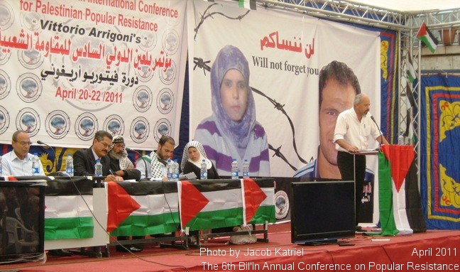 The 6th Bil'in Annual Conference on Popular Resistance