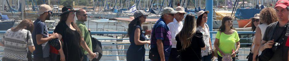 חיפה - זיהום קרקע מים ואוויר