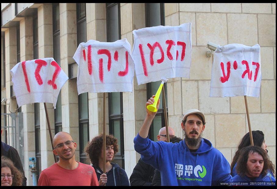 מגמה ירוקה וארגונים אחרים בהפגנה נגד הרחבת בתי הזיקוק, למעשה בעתירה נגד ההרחבה.
