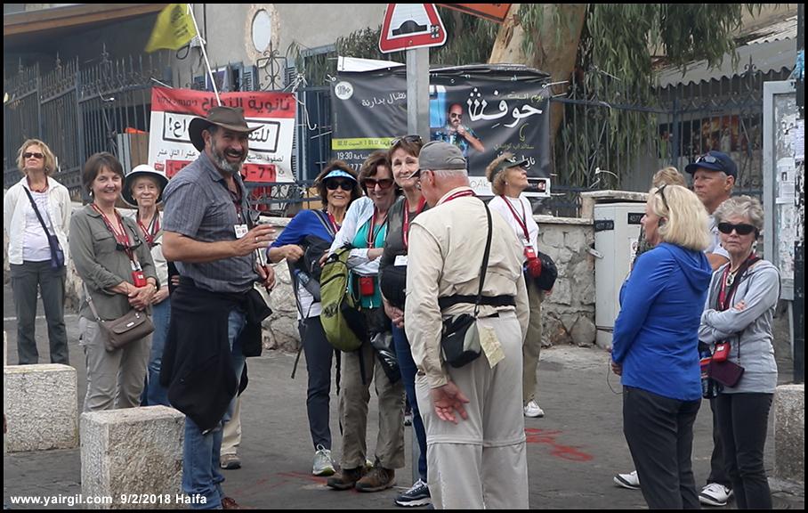 תיירים בוואדי ניסנאס