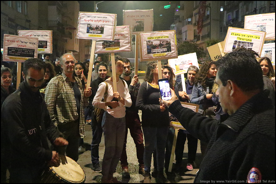 מופע רחוב עם סיום העצרת