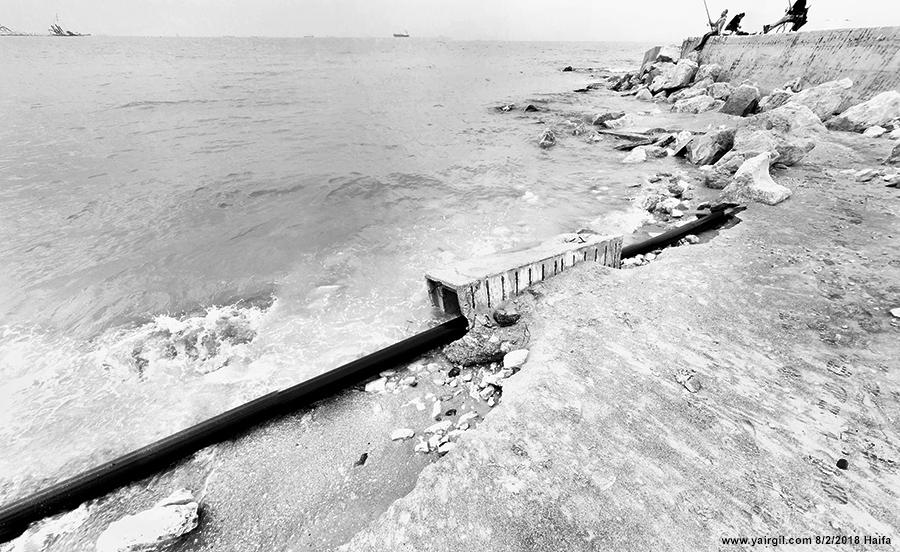 MTBE בחוף חיפה