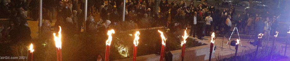 שורת הלפידים - בטקס הדלקת המשואות בירושלים