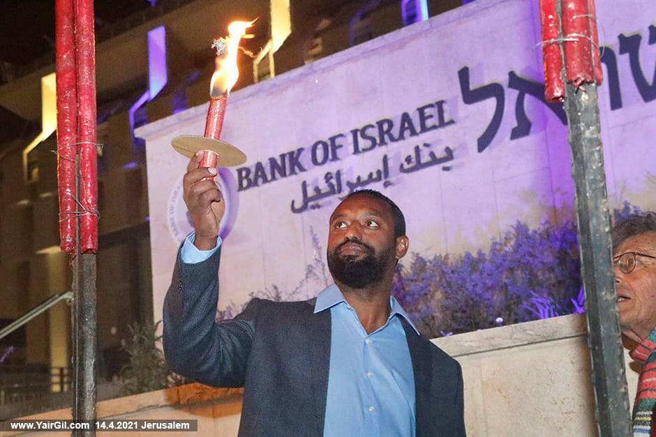 משואות יום העצמאות ה-73 למדינת ישראל - 'יש גבול' מול משרד ראש הממשלה 4.14.2021, ירושלים
