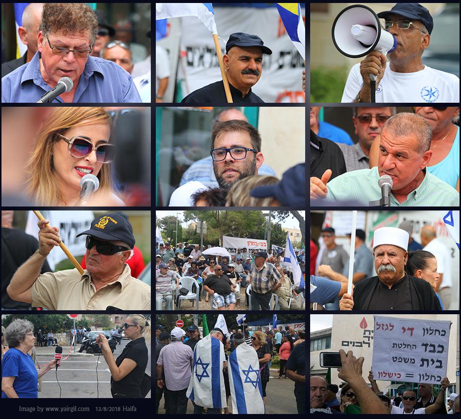 הפגנה מאהל