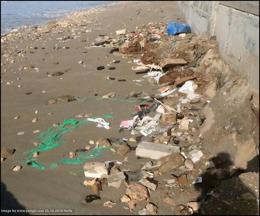 פלסטיקים וניילונים