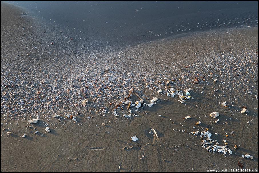 קל קר - רצועת חוף מקולקרת