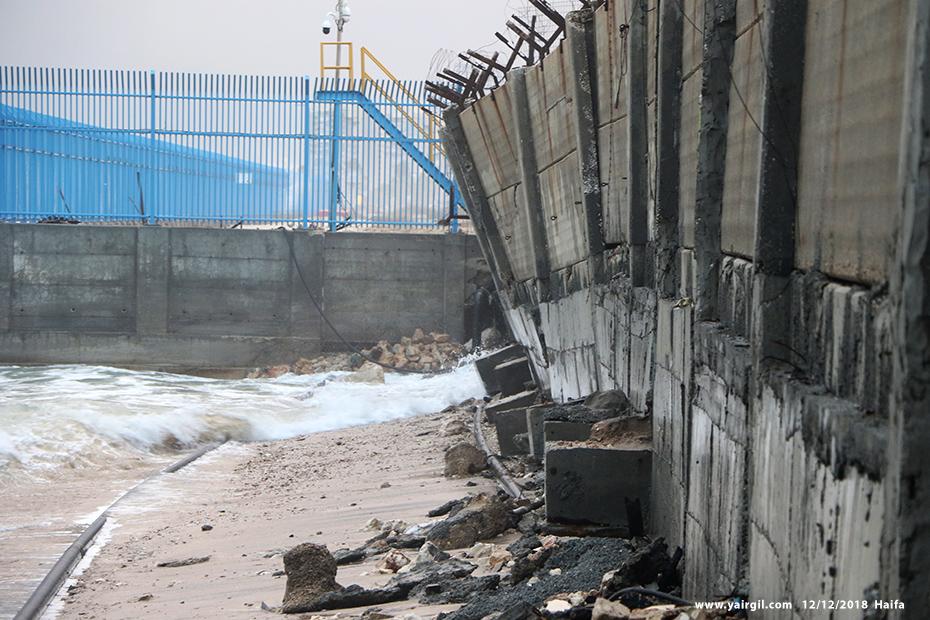 חומת גל מרין