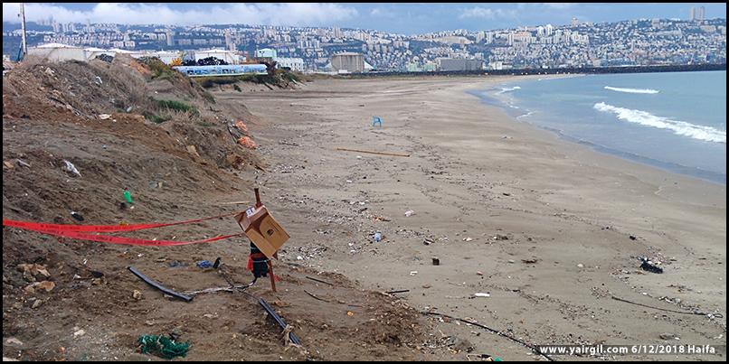 מתקן בזק על חוף חיפה