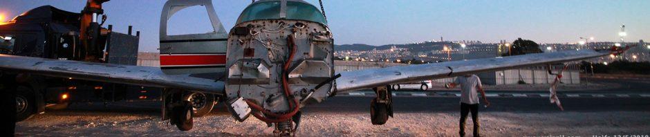 גרוטאה של מטוס