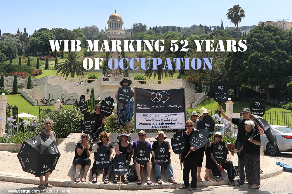 """52 שנים לכיבוש - משמרת נשב""""ש"""