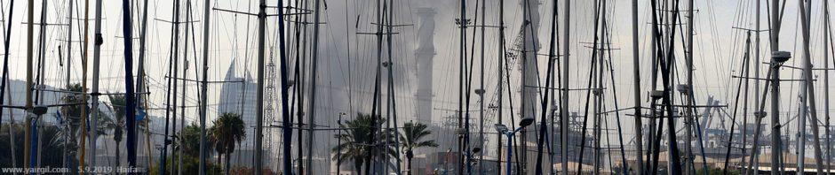 שריפה בשמן, חיפה