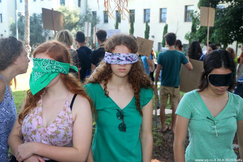 מחאת האקלים - חיפה
