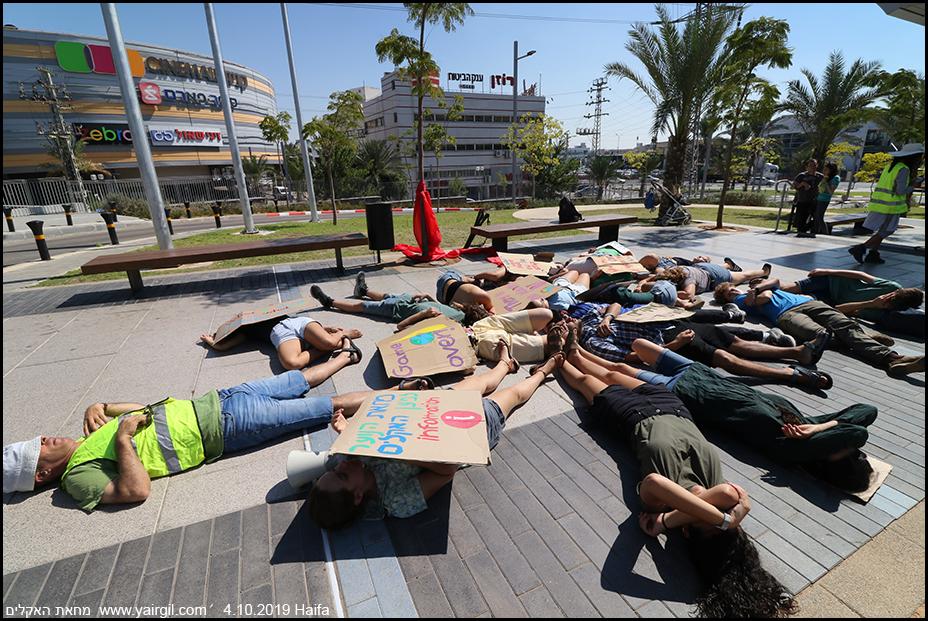 מחאת האקלים - תלמידים בפעולה