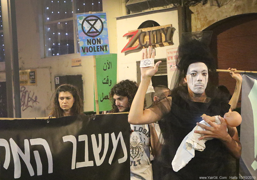 מיצג המרד בהכחדה, חיפה