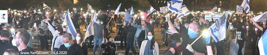 מחאת הדגלים השחורים