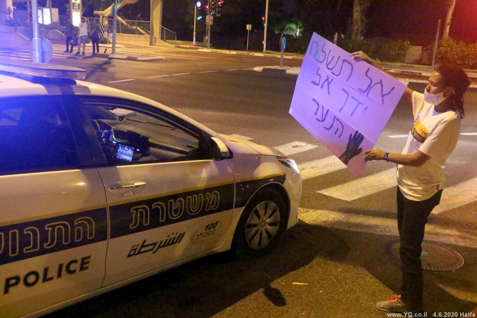 מול ניידת משטרה בצומת משטרת זבולון