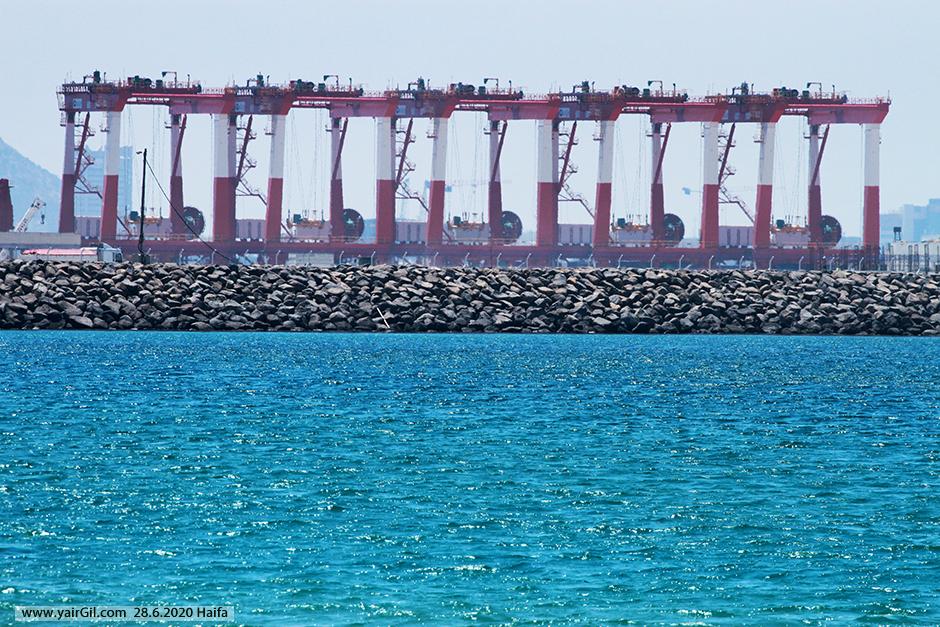 Zhen Hua 17 אניה