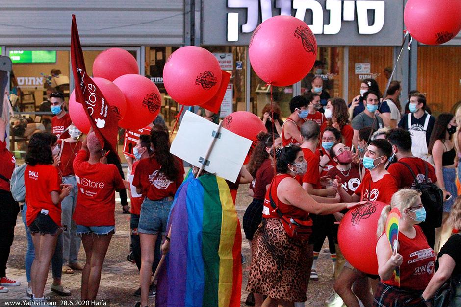 גאווה בחיפה 2020