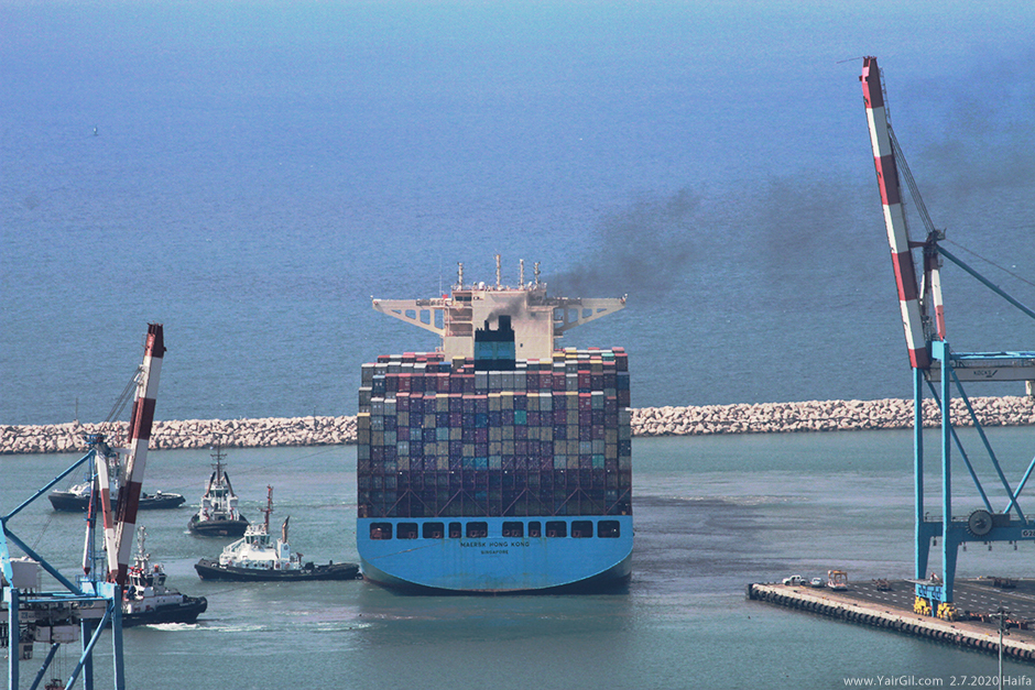 Maersk Hong Kong Singapore