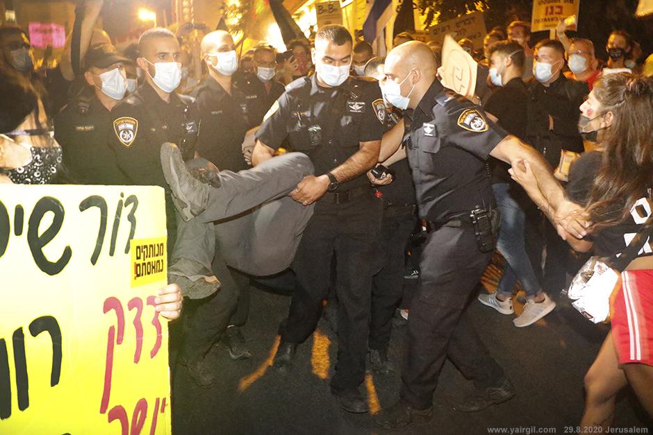 מעצר או עיכוב?