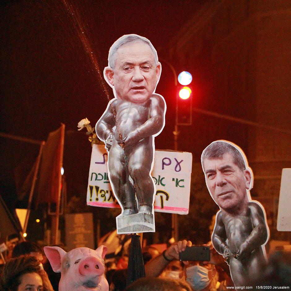 הפגנה בירושלים