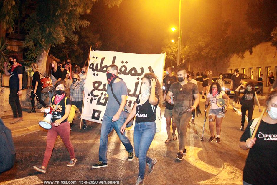 הפגנה נגד השחיתות -בדרך לבית הנשיא