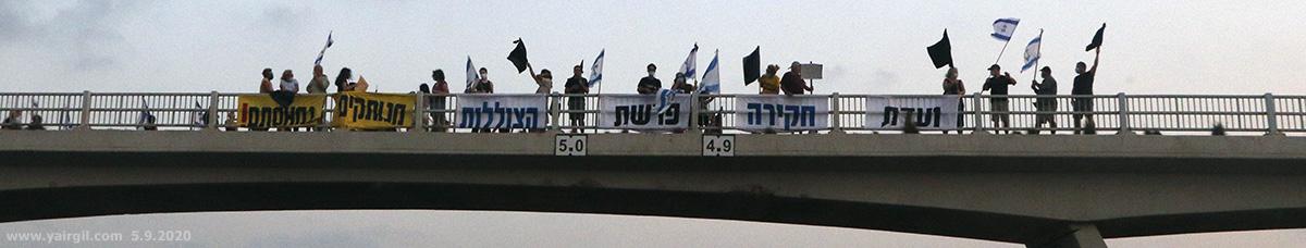דגלים שחורים על הגשר