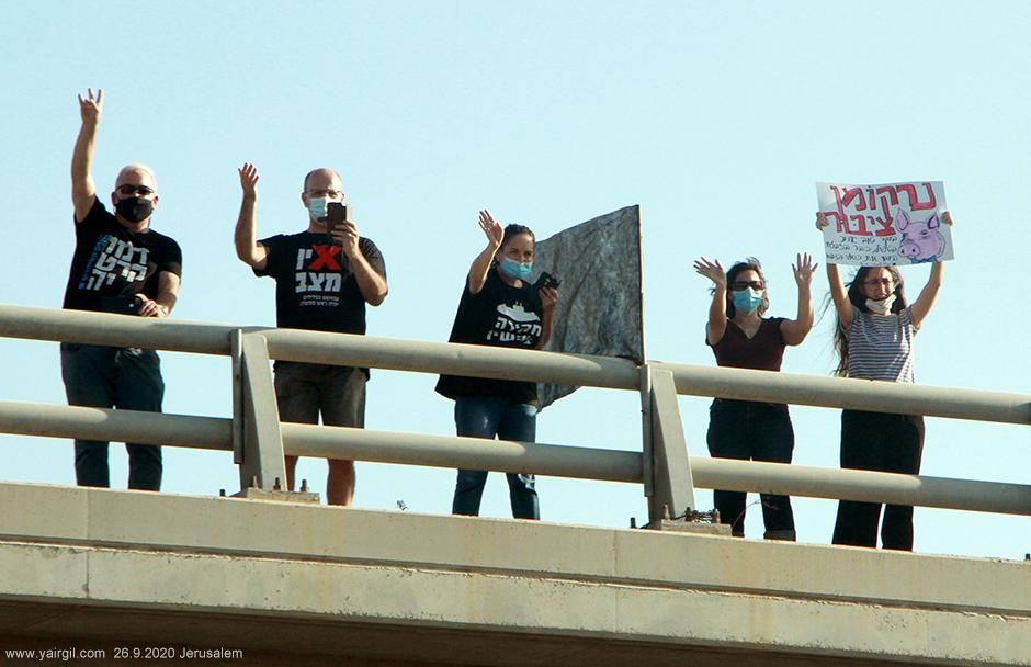 על הגשרים - מחאה נגד נתניהו