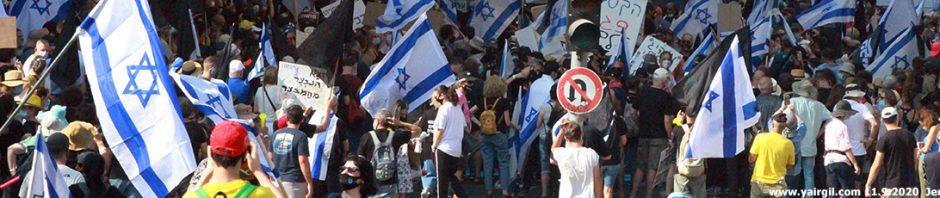 צעדת מגש הכסף בירושלים