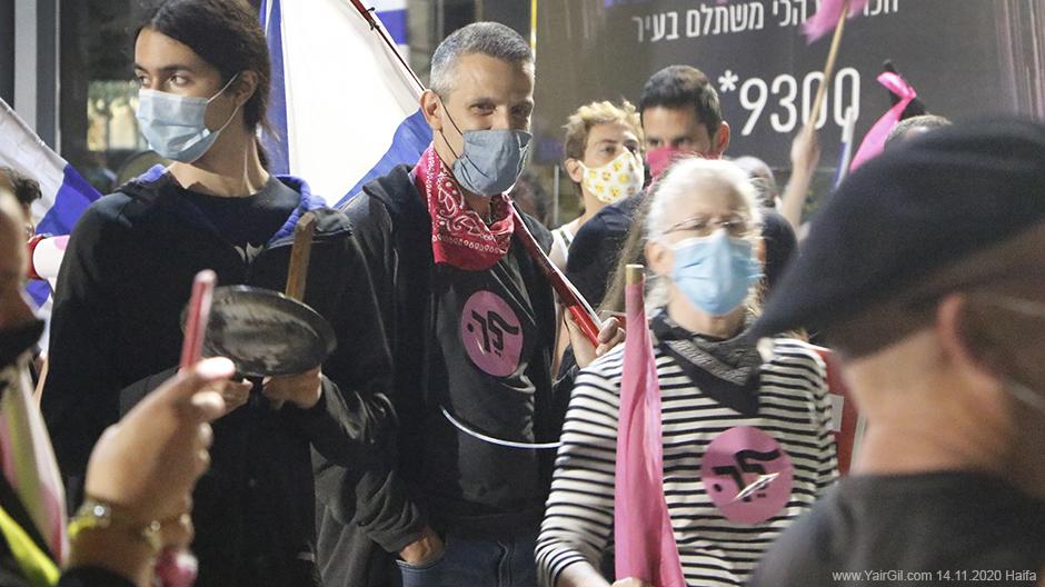 מרכז הכרמל - הפגנה נגד ראש הממשלה הנאשם בפלילים