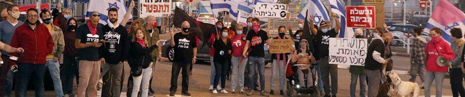 מפגינים בפתח הנמל בחיפה