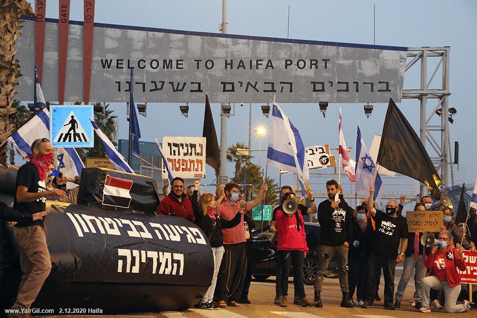 צוללות צוללות בפתח הנמל בחיפה