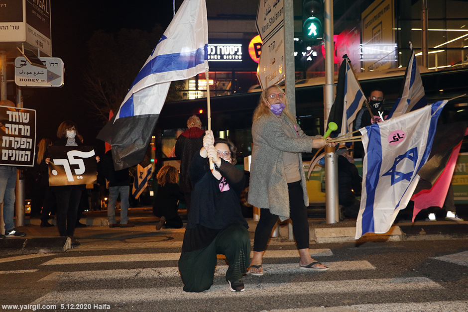 גיבורי ישראל