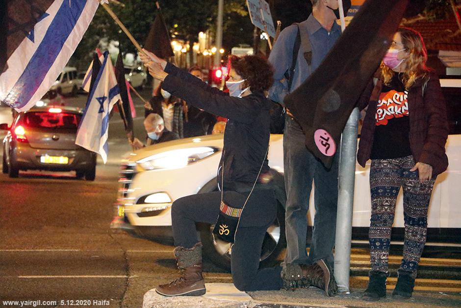 מחווה לגיבור/ת ישראל בחיפה