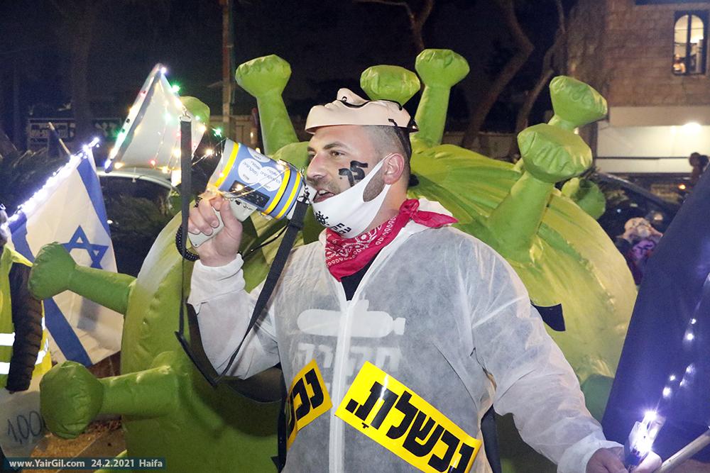 מחאת העם בחיפה 24.2.2021
