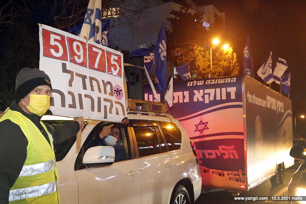 השבוע ה-38 להפגנות נגד ביבי