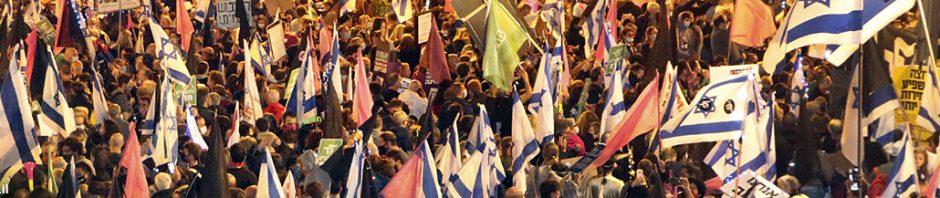 הפגנת אלפים רבים בירושלים - לפני הבחירות של מרץ 2021