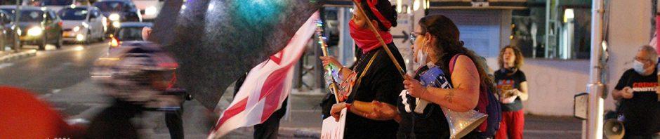 מחאה נגד נתניהו 17.4.2021