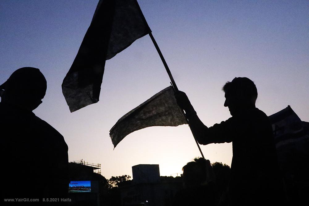 מופע דגלים וצלליות