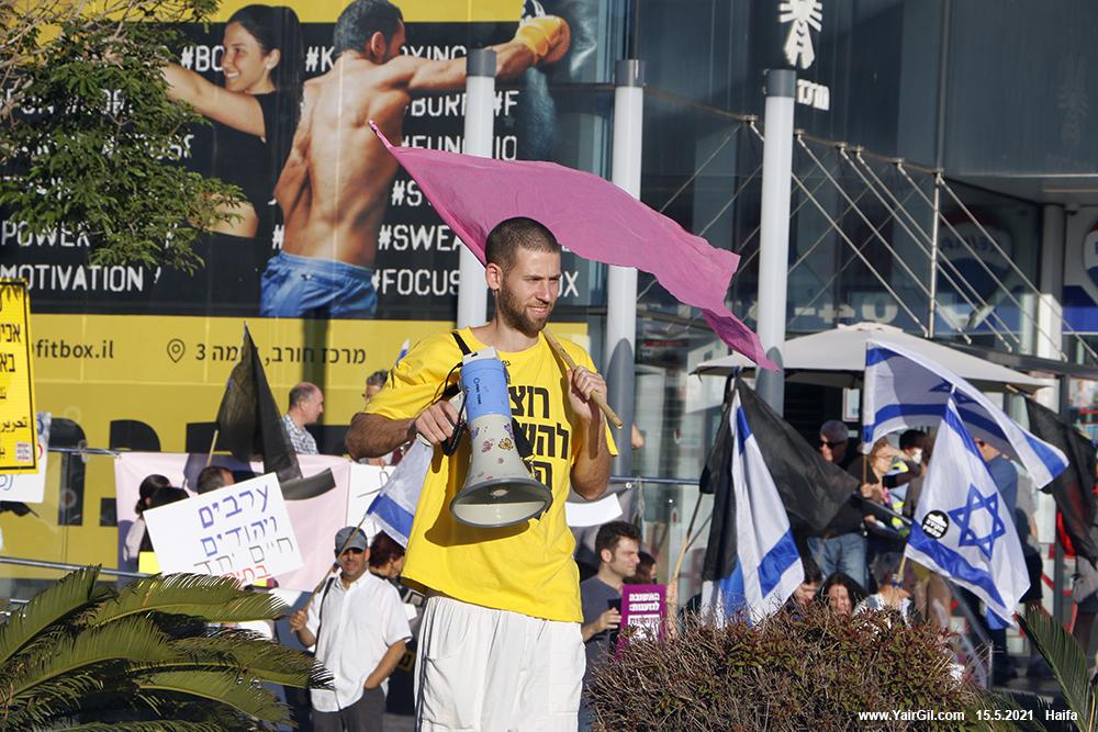 דגל ורוד לעתיד ורוד - מרכז חורב, חיפה