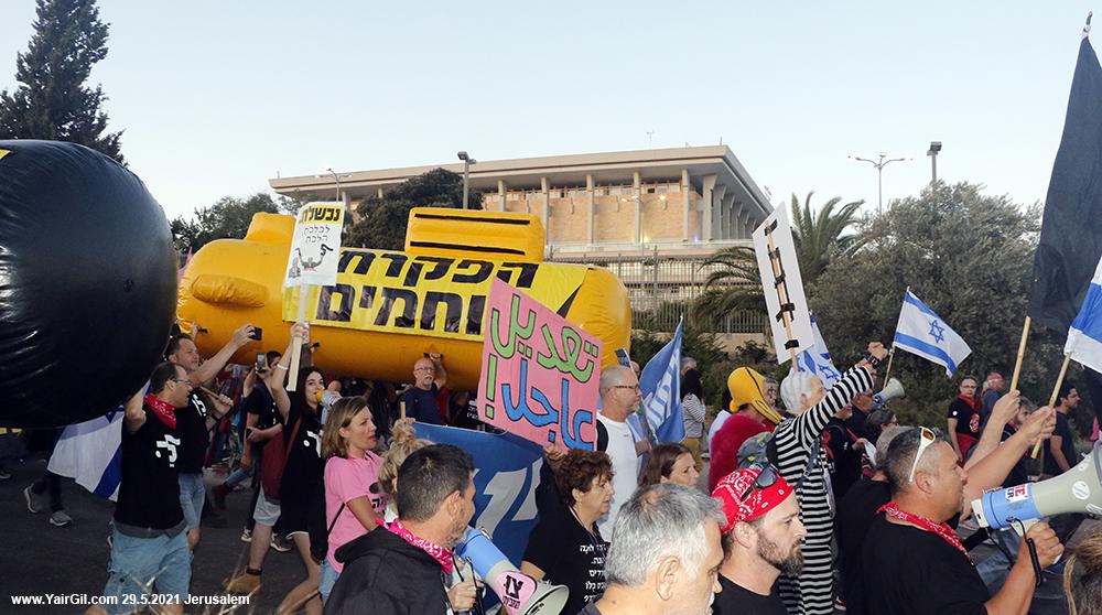 הפגנה נגד ראש הממשלה הנאשם בפלילים - על רקע הכנסת