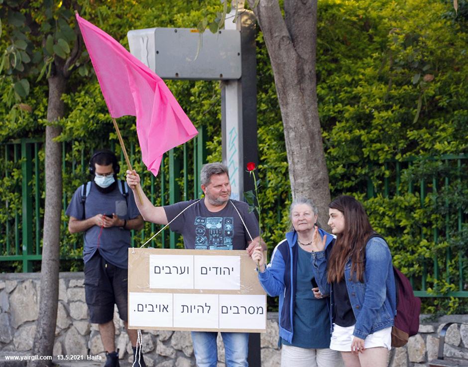 מרכז חורב - הפגנה