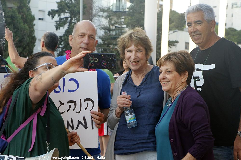הפגנה עם מירנה בנט, חיפה