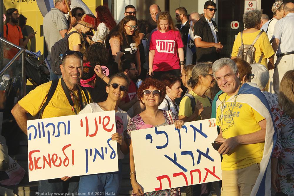 כוחות השינוי על מדרגות מרכז חורב בחיפה