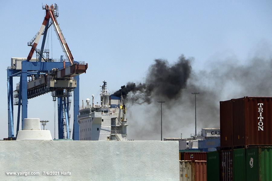 אניה מעשנת: טניה סטאר בחיפה