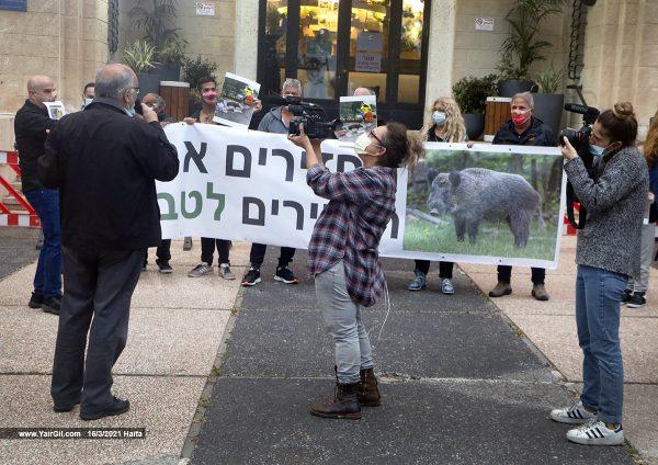 הפגנה נגד אזלת היד של העירייה בכל הקשור בטיפול בתופעת חזירי הבר בחיפה