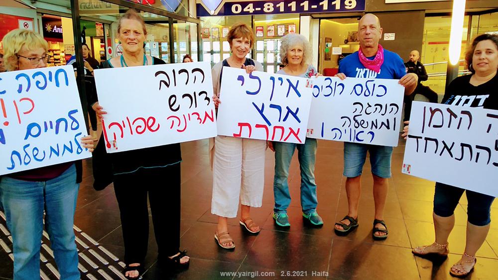 גב' מירנה בנט, אמא של נפתלי בנט הגיעה הערב להפגנה של מתנגדי נתניהו, במרכז חורב בחיפה