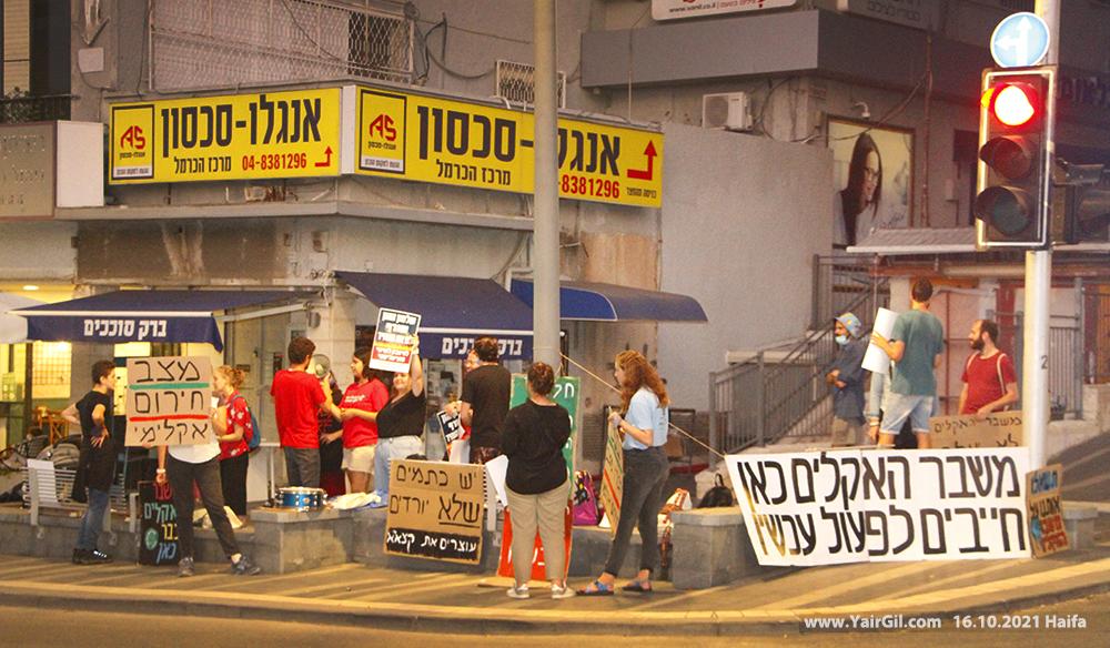 מחאת האקלים, חיפה 2021