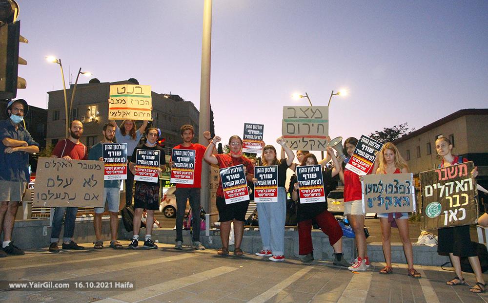 צעירים מפגינים למען האקלים, בחיפה
